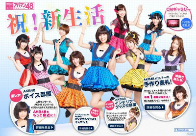 "ZenbuAsia blog: ""GIVE ME FIVE!"", nuevo single de AKB48"