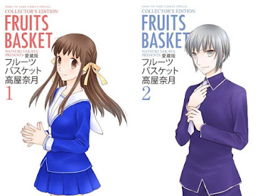 Manga Sekuel Fruits Basket another Diumumkan Rilis September 2015