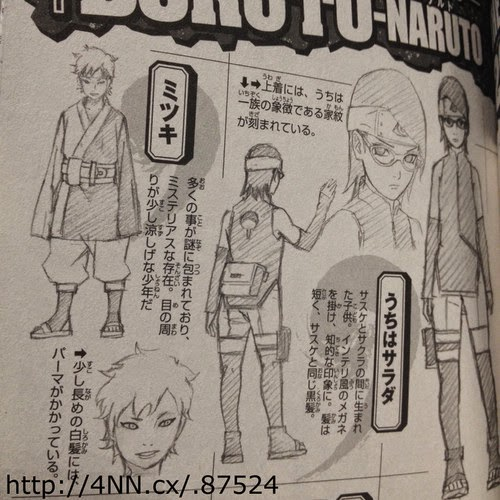 Ini musuh Boruto dalam BORUTO: Naruto The Movie?