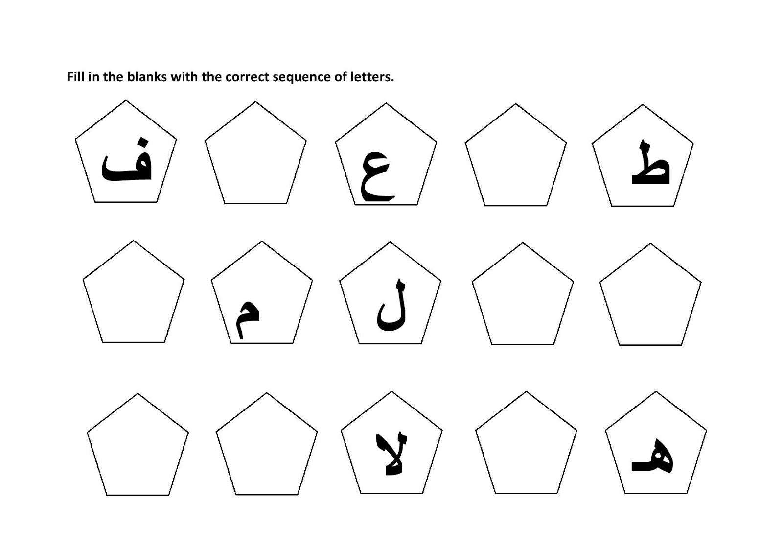 Arabic letters worksheets for kindergarten