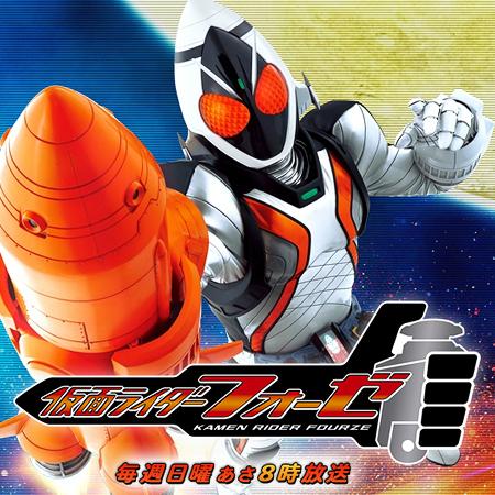 Kamen Rider on Kamen Rider Fourze  2011  Complete   01 04 Reup    Sempoi Selalu