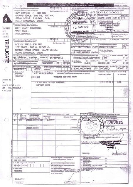 Md Logistics Custom Form List