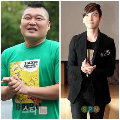 Kang Hodong & Changmin TVXQ