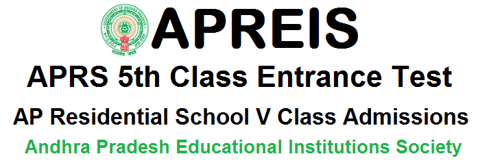 APRS V 5th Class Admission Test 2016, APREIS, APRS CET, APRS Admissions 2016, 5th Class Entrance Test for Admission into V Class in AP Residential Schools for 2016-2016, Andhra Pradesh Educational Institutions Society Admissions, How to Apply, Online Applications, User Guide