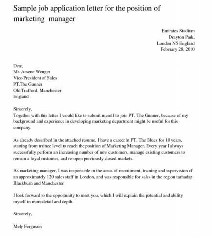 job application letter 3