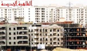 ارتفاع أسعار الأراضي والشقق في القاهرة الجديدة مقارنتا بالمدن الجديدة