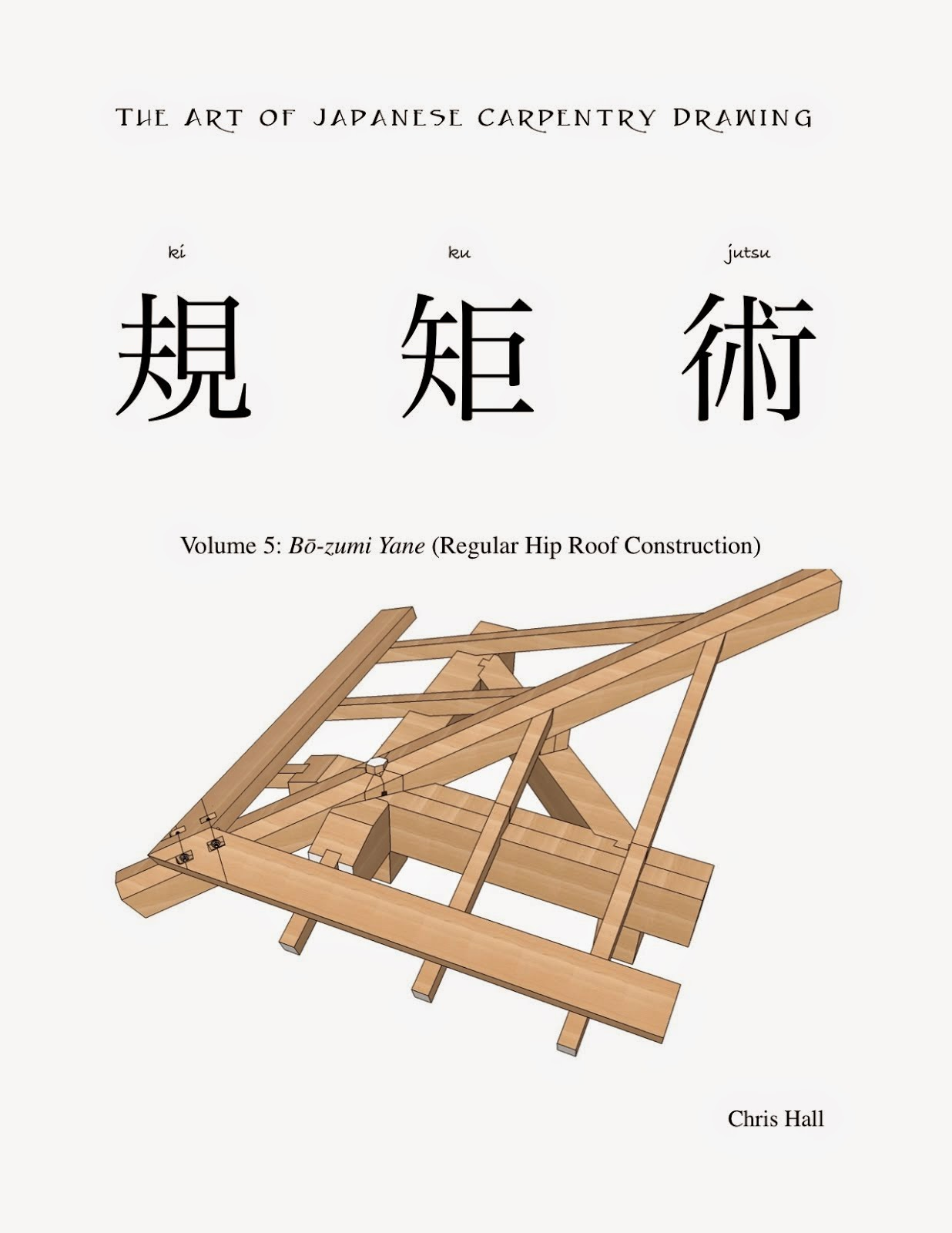The Art of Japanese Carpentry Drawing, Volume V