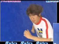 Aksi Captain Tsubasa dalam Dunia Nyata