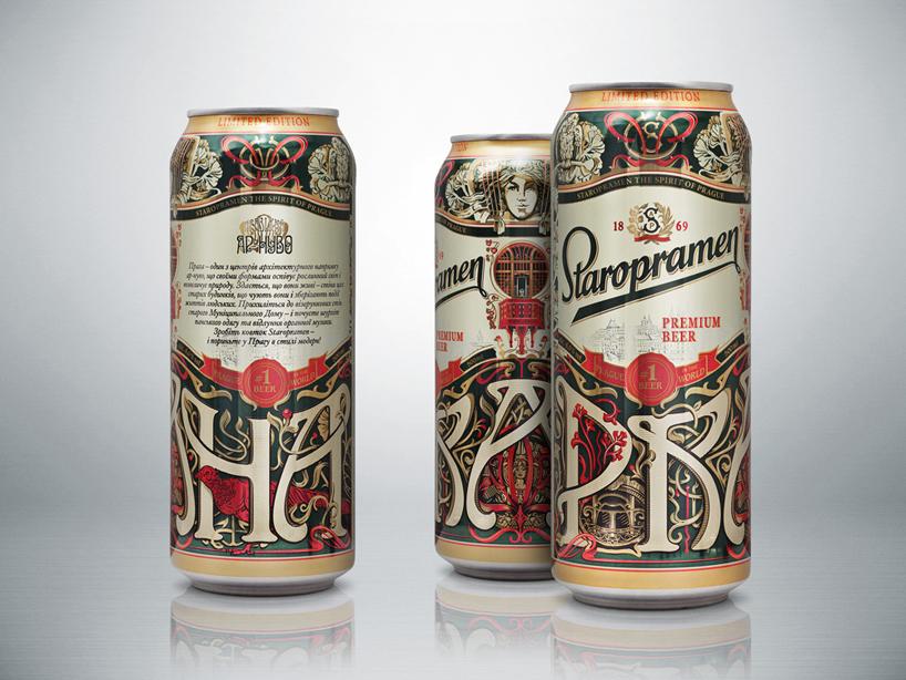 Staropramen Limited Edition Cans