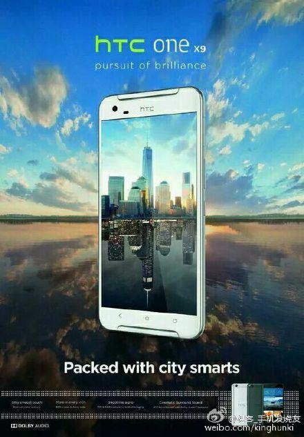 تسريب مواصفات لهاتف HTC One X9