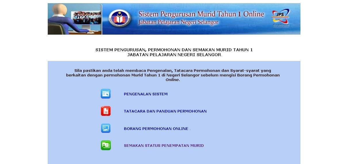 Moon Punyer Blog Cek Status Darjah Satu 2012