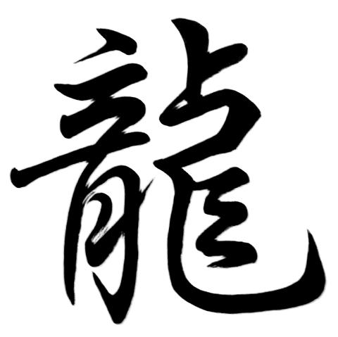 who invented chinese writing Origins of writing systems: the invention of writing was not attributed to a deity but they claim that chinese and indus writing were evolved from.