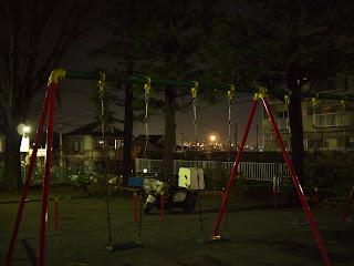 西台田端公園