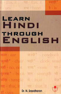 Urdu And English Books PDF Free: How To Learn Hindi Through English