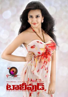 Kriti's latest magazine scans