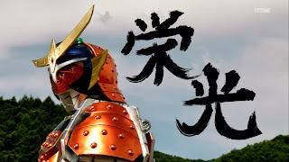 Kamen Rider Gaim Toei Tokusatsu