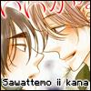 Sawattemo ii kana