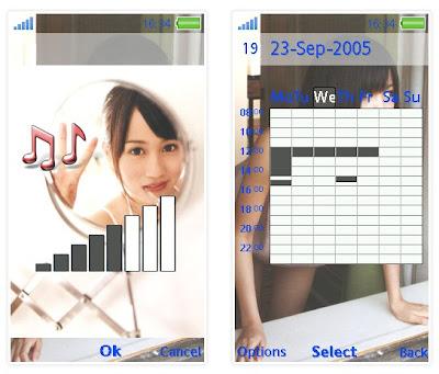 前田敦子@AKB48 SonyEricsson手機主題for Aino含多媒體﹝240x432﹞