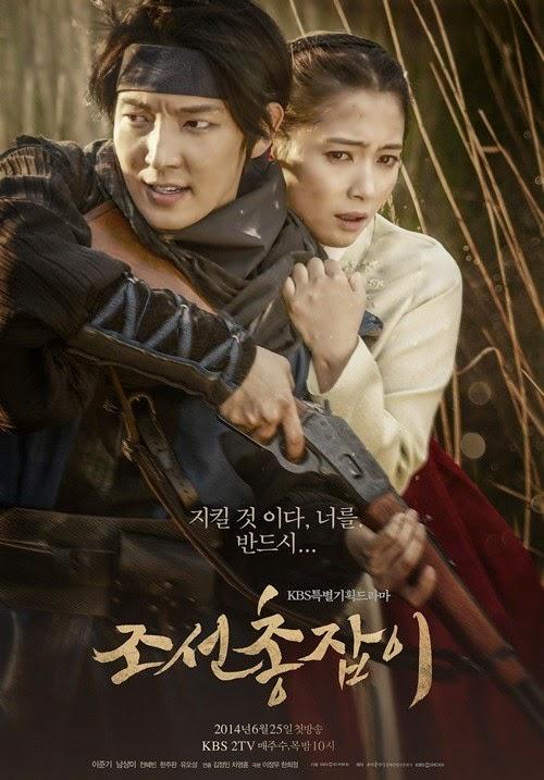 Joseon Gunman 2014 poster