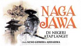 Silat Naga Jawa