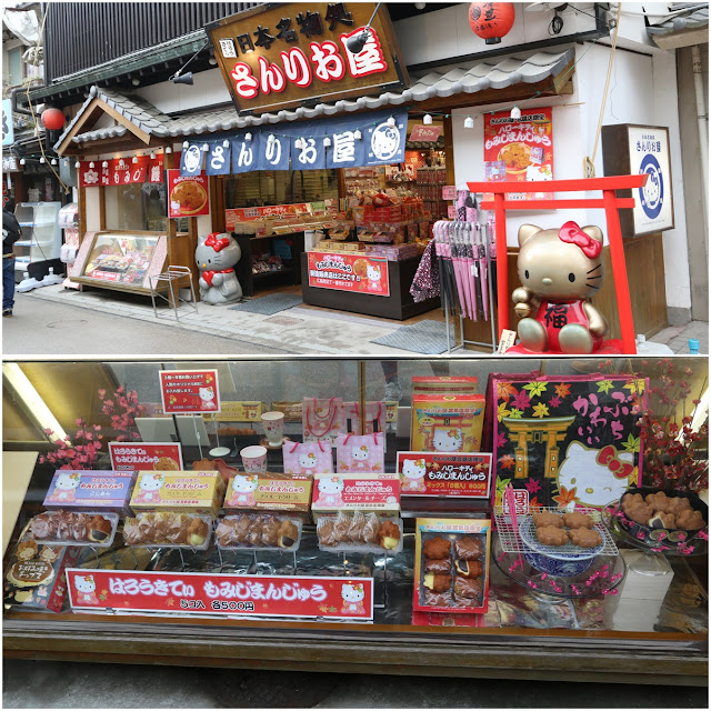 Hello Kitty souvenir shop at Miyajima Island, outside of Hiroshima city in Japan