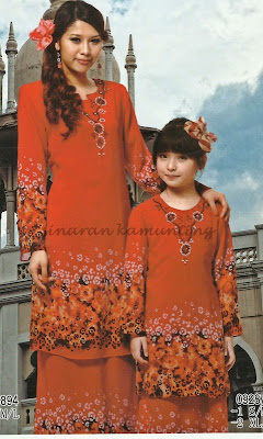 Baju Raya Ibu Anak Sedondon 2013 2015 | Personal Blog
