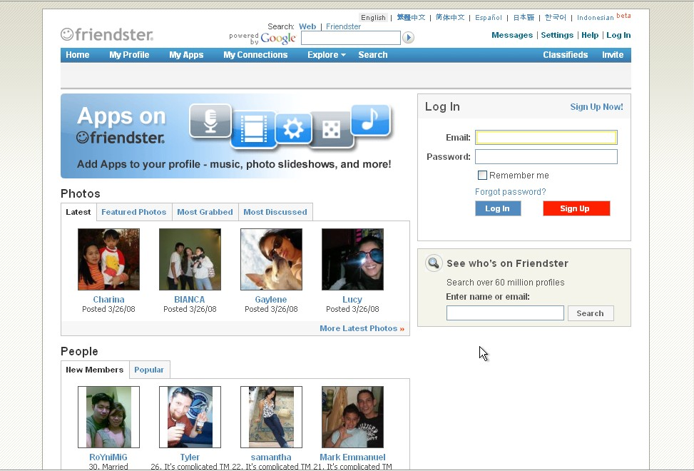 Friendster 2008
