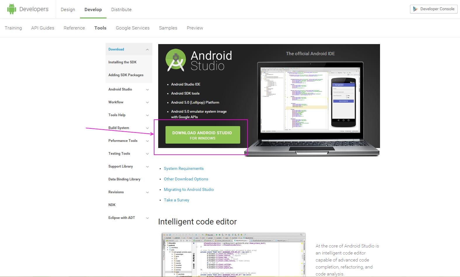 android sdk with bundle studio download