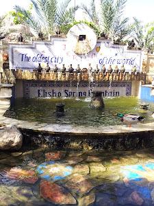 Jericho bandar tertua di dunia