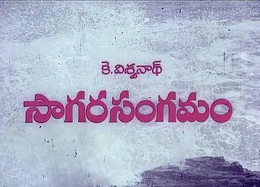 Mounamelanoyi (2002) Telugu Movie Naa Songs Free Download