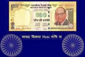 kayda bhimacha song from jay bhim duniya