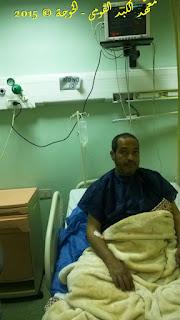 الحسينى محمد, الخوجة, المعلمين, علاج فيروس سى, قرحة المعده, مرضى الكبد بالمنوفية, معهد الكبد القومى