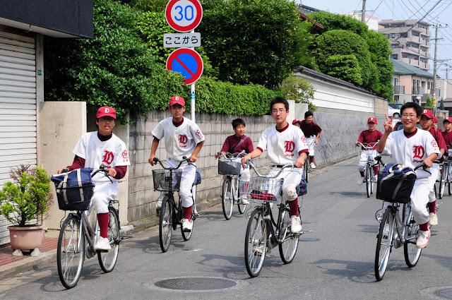 Equipo de baseball japonés