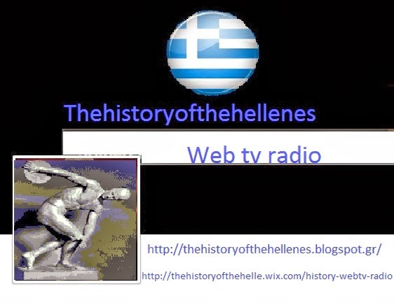 http://www.livestream.com/thehistoryofthehellenes