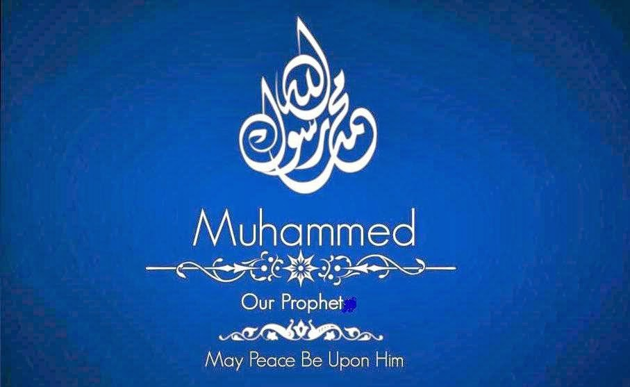 Muhammad  (Peace be upon him) Muhammad_PBUH_Name_321961