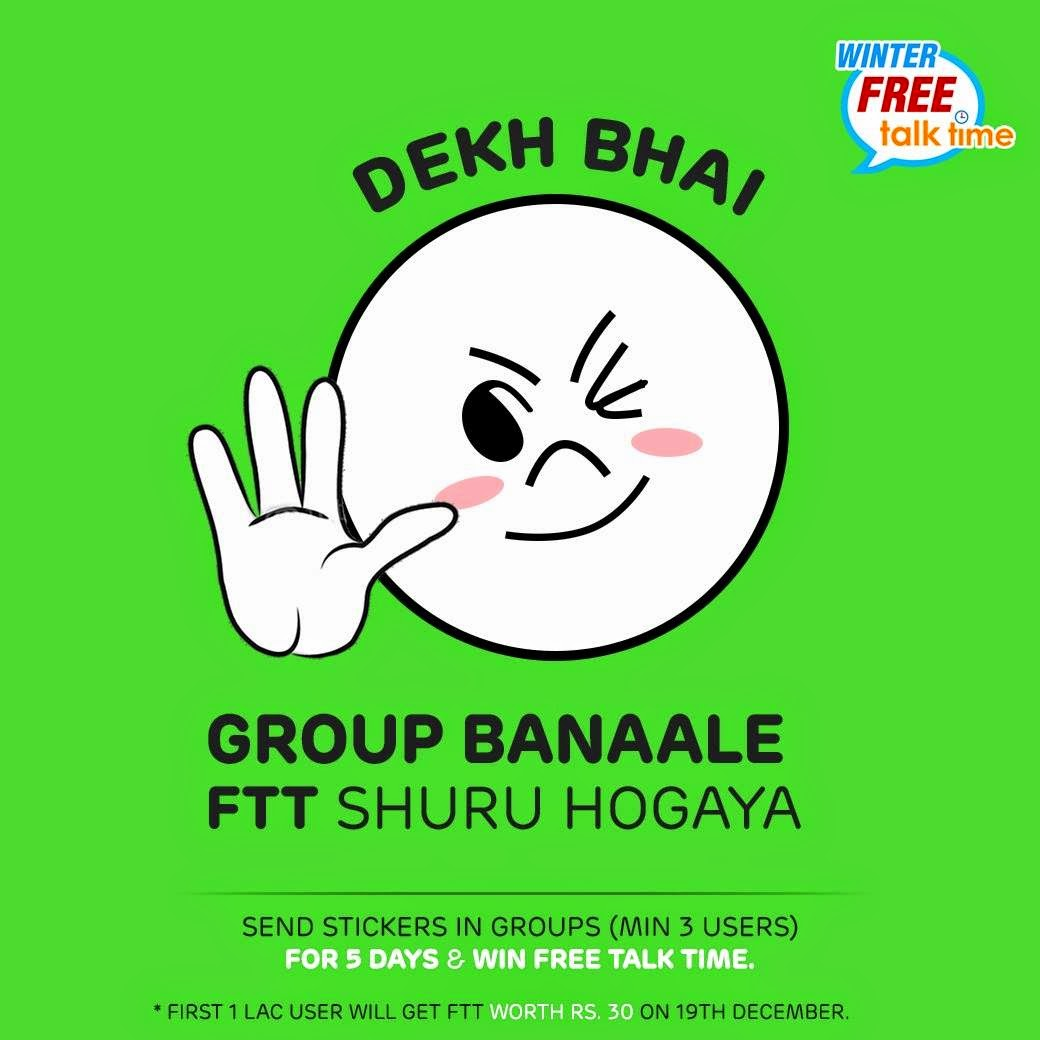 Line Winter FTT Offer: Sends Stickers in groups and win Free Talktime
