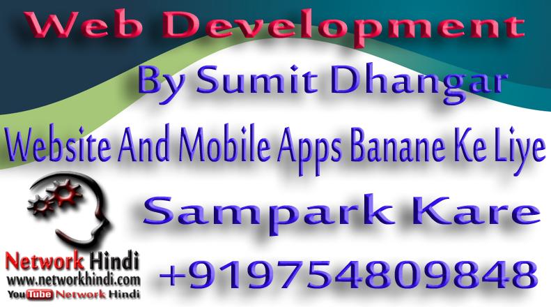 Sponsor Add Benar   Contact Us +919754809848