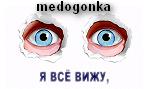 http://iplogger.ru/24uv3