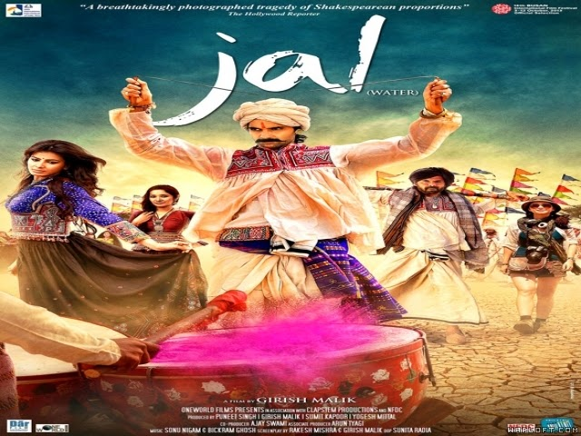 Jal 2014 Movie Mobile Ringtones