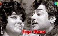 Enga Mama | Tamil Movie Audio Jukebox