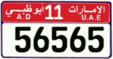 Abu Dabi Plakası