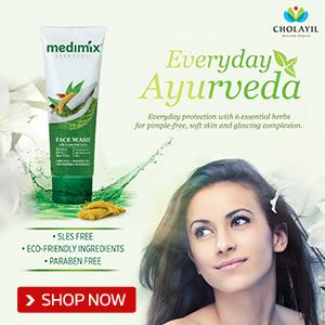Medimix Ayurvedic FaceWash