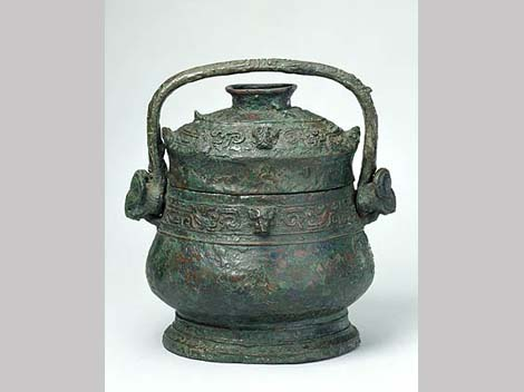 Boston Collection Chinese Western Zhou Bronze