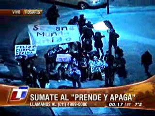 """SMU 2010 - """"Prende y Apaga"""""""