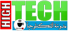 مدونة التكنولوجيا