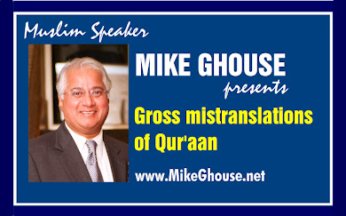 Mistranslations of Quran