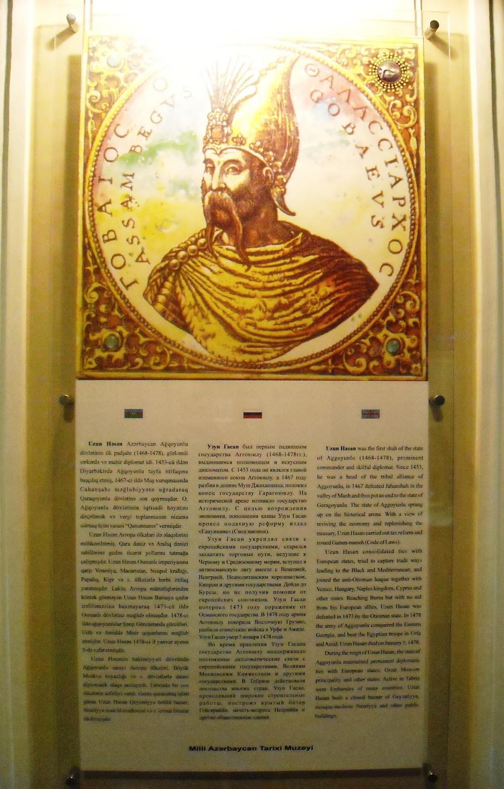Πορτραίτο του uzun hasan (γοβαίος ο