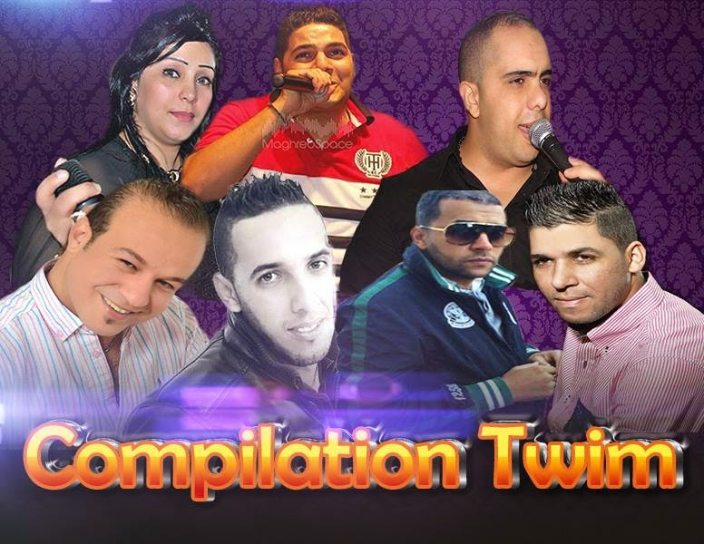 Compilation Rai - Twim New  2014 Vol 01