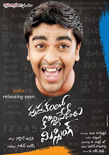 Pustakam-lo-Konni-pagelu-Missing-Photos-Wallpapers