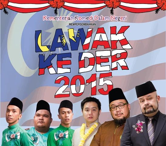 Lawak Ke Der (2015) - Full Konsert
